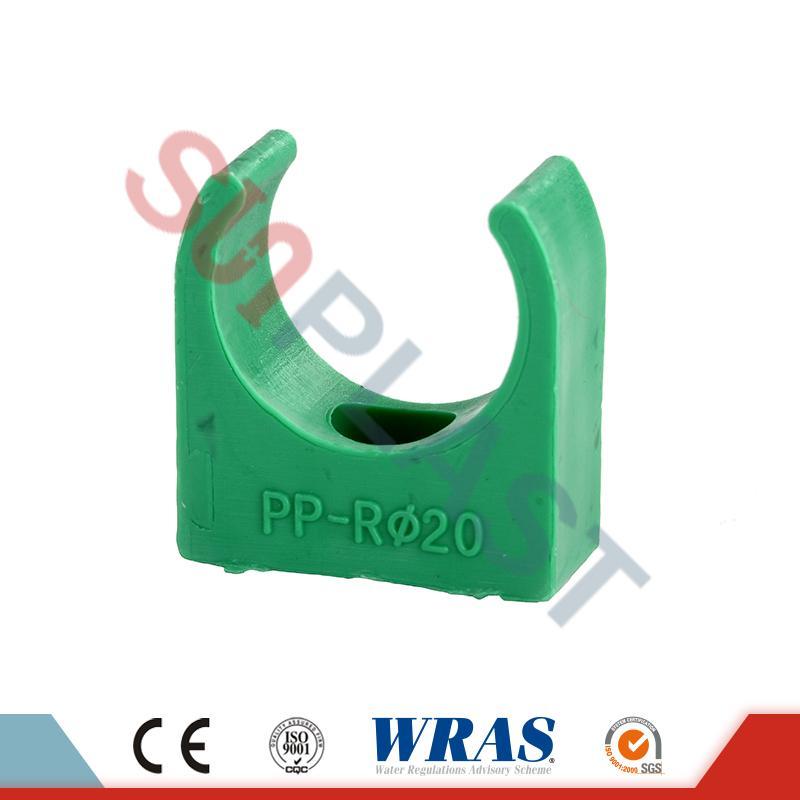 DIN8077 PPR पाइप क्लिप