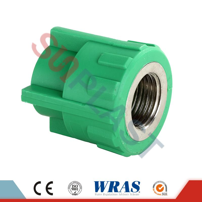 DIN8077 PPR Female Coupler
